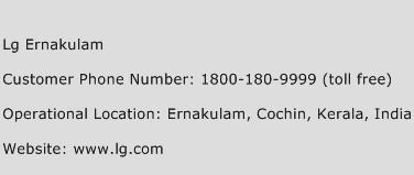 Lg Ernakulam Phone Number Customer Service