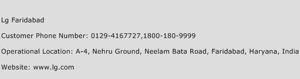 Lg Faridabad Phone Number Customer Service