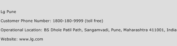 Lg Pune Phone Number Customer Service