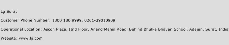 Lg Surat Phone Number Customer Service