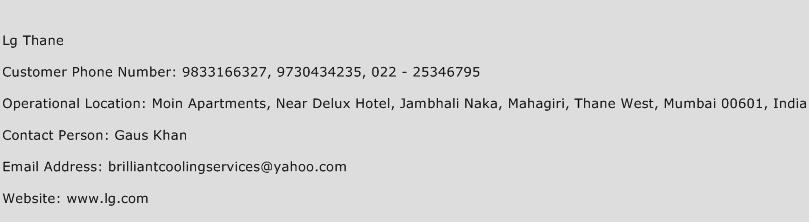 Lg Thane Phone Number Customer Service