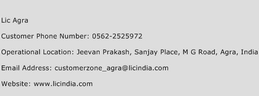 Lic Agra Phone Number Customer Service