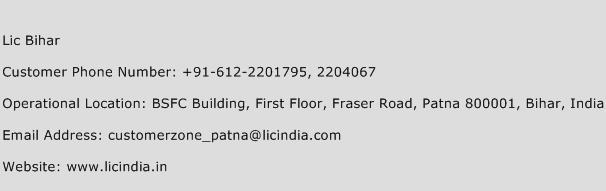 Lic Bihar Phone Number Customer Service