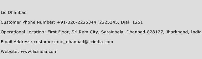 Lic Dhanbad Phone Number Customer Service