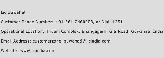 Lic Guwahati Phone Number Customer Service