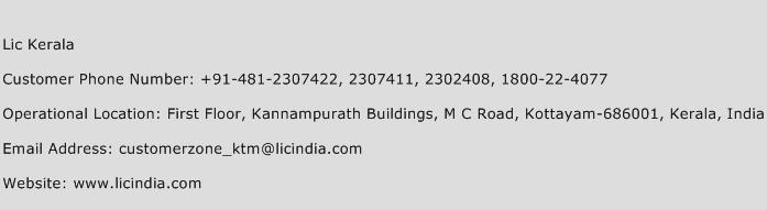 Lic Kerala Phone Number Customer Service