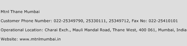 MTNL Thane Mumbai Phone Number Customer Service