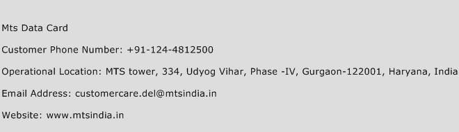 MTS Data Card Phone Number Customer Service