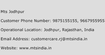 MTS Jodhpur Phone Number Customer Service
