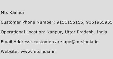 MTS Kanpur Phone Number Customer Service