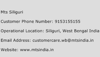 MTS Siliguri Phone Number Customer Service