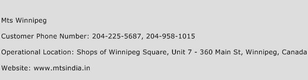 MTS Winnipeg Phone Number Customer Service