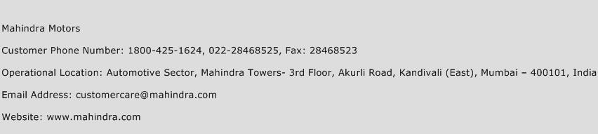 Mahindra Motors Phone Number Customer Service