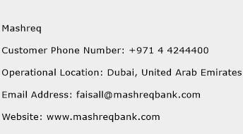 Mashreq Phone Number Customer Service