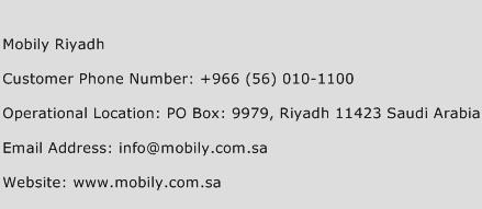 Mobily Riyadh Number | Mobily Riyadh Customer Service Phone Number
