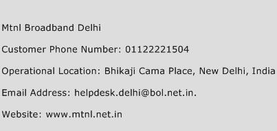 Mtnl Broadband Delhi Phone Number Customer Service