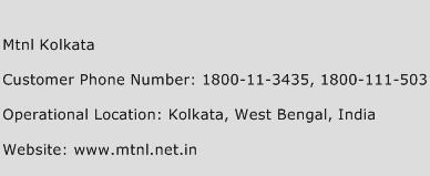 Mtnl Kolkata Phone Number Customer Service