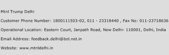 Mtnl Trump Delhi Phone Number Customer Service