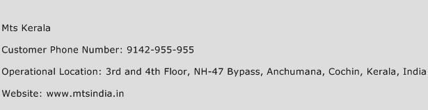 Mts Kerala Phone Number Customer Service