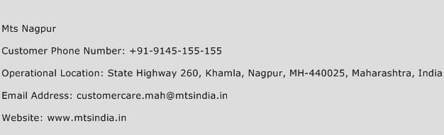 Mts Nagpur Phone Number Customer Service