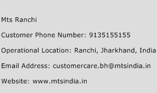 Mts Ranchi Phone Number Customer Service