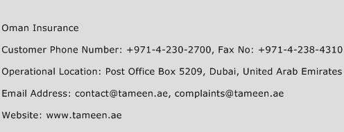 Oman Insurance Phone Number Customer Service