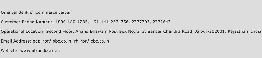 Oriental Bank of Commerce Jaipur Phone Number Customer Service