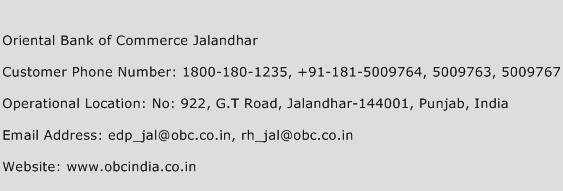 Oriental Bank of Commerce Jalandhar Phone Number Customer Service