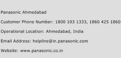 Panasonic Ahmedabad Phone Number Customer Service