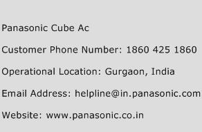 Panasonic Cube Ac Phone Number Customer Service