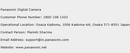 Panasonic Digital Camera Phone Number Customer Service