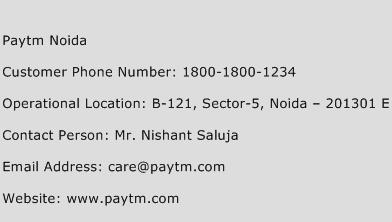 Paytm Noida Phone Number Customer Service