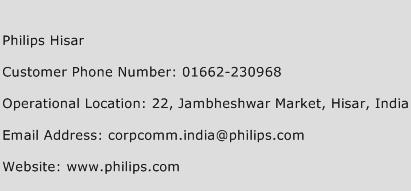 Philips Hisar Phone Number Customer Service
