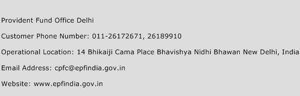 Provident Fund Office Delhi Phone Number Customer Service