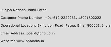 Punjab National Bank Patna Phone Number Customer Service