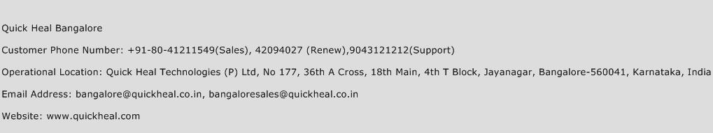 Quick Heal Bangalore Phone Number Customer Service