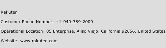 Rakuten Phone Number Customer Service