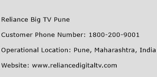 Reliance Big TV Pune Phone Number Customer Service
