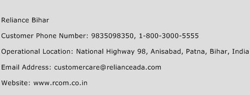 Reliance Bihar Phone Number Customer Service