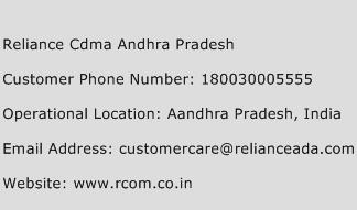 Reliance CDMA Andhra Pradesh Phone Number Customer Service