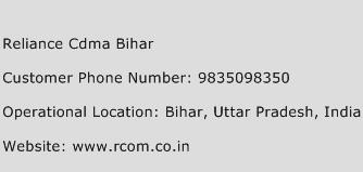 Reliance CDMA Bihar Phone Number Customer Service