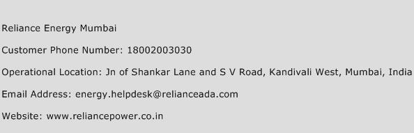 Reliance Energy Mumbai Phone Number Customer Service