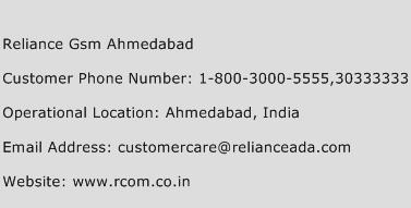 Reliance GSM Ahmedabad Phone Number Customer Service
