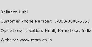 Reliance Hubli Phone Number Customer Service