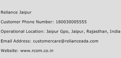 Reliance Jaipur Phone Number Customer Service