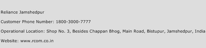 Reliance Jamshedpur Phone Number Customer Service