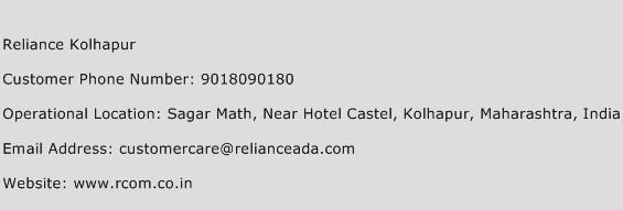 Reliance Kolhapur Phone Number Customer Service