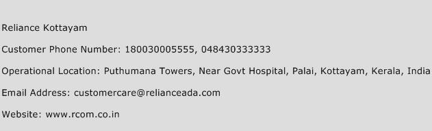 Reliance Kottayam Phone Number Customer Service
