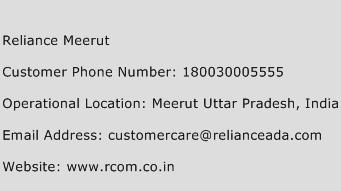 Reliance Meerut Phone Number Customer Service
