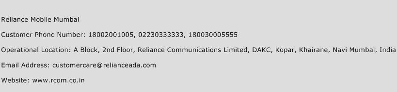 Reliance Mobile Mumbai Phone Number Customer Service